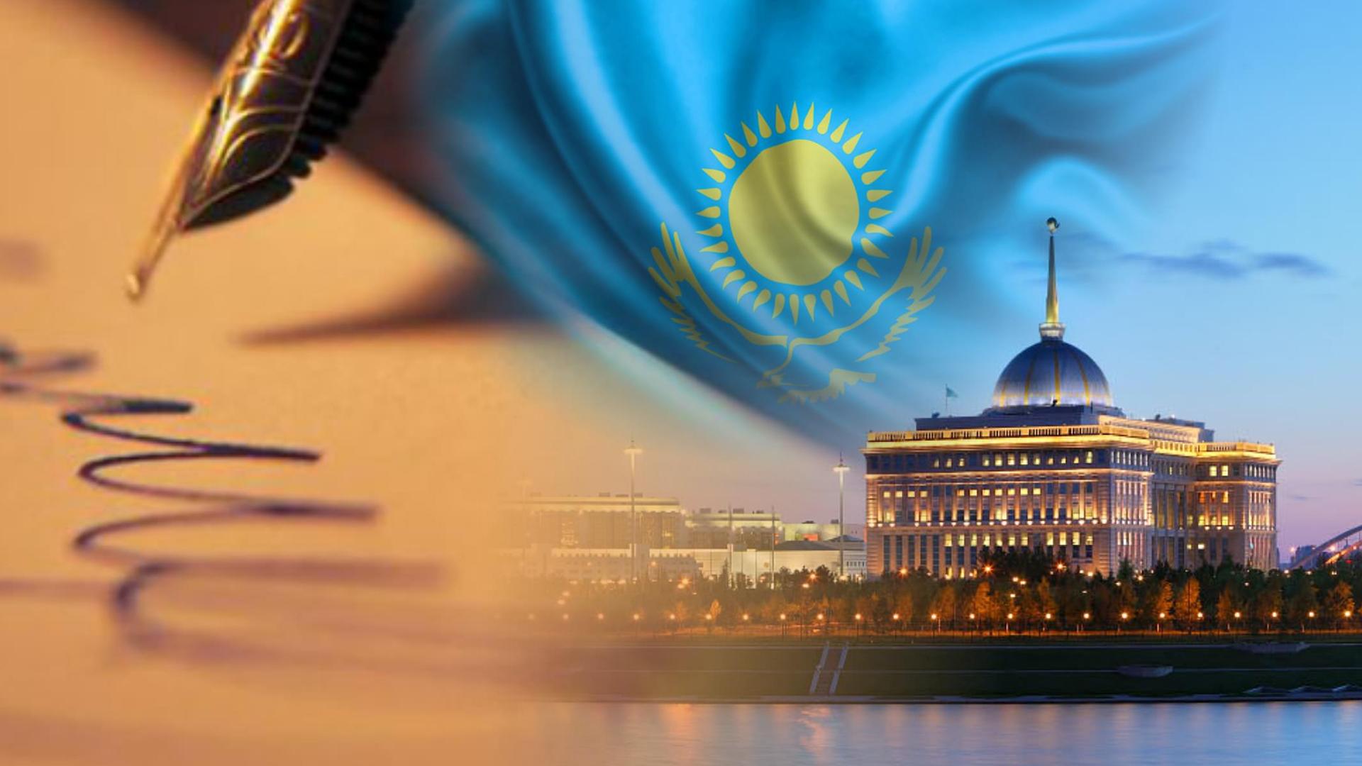 В Казахстане реорганизованы два министерства