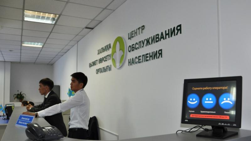 Руководитель филиала государственной организации выписывал себе ''липовые'' командировки
