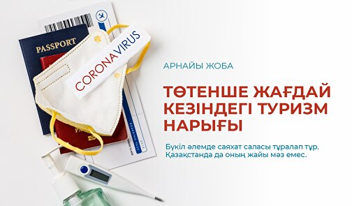 https://inbusiness.kz/ru/images/mediumthree/19/images/gYkrmObn.jpg