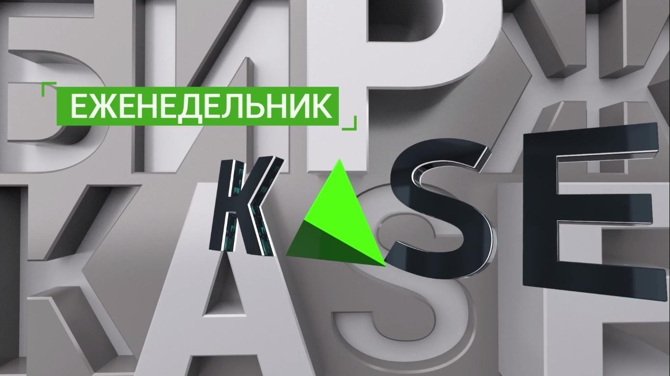 https://inbusiness.kz/ru/images/original/1/images/01EUUSpg.jpg