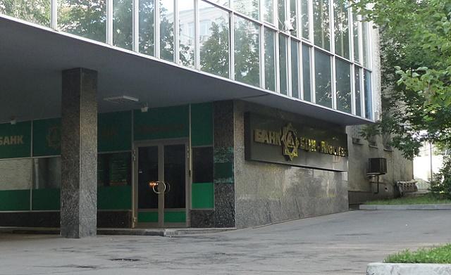 Банк «ЦентрКредит» продал «дочку» в России