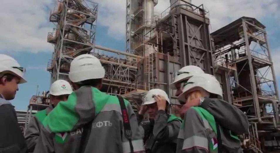 «Башнефть» сделала ставку на Казахстан