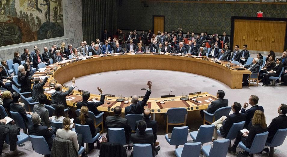 Зачем Казахстану Совет безопасности ООН?