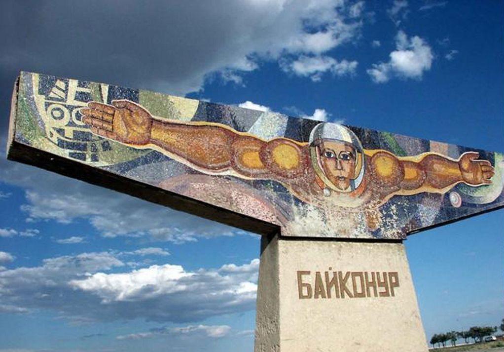 Парламент Казахстана ратифицировал поправки в соглашение с РФ о медобслуживании персонала «Байконура»