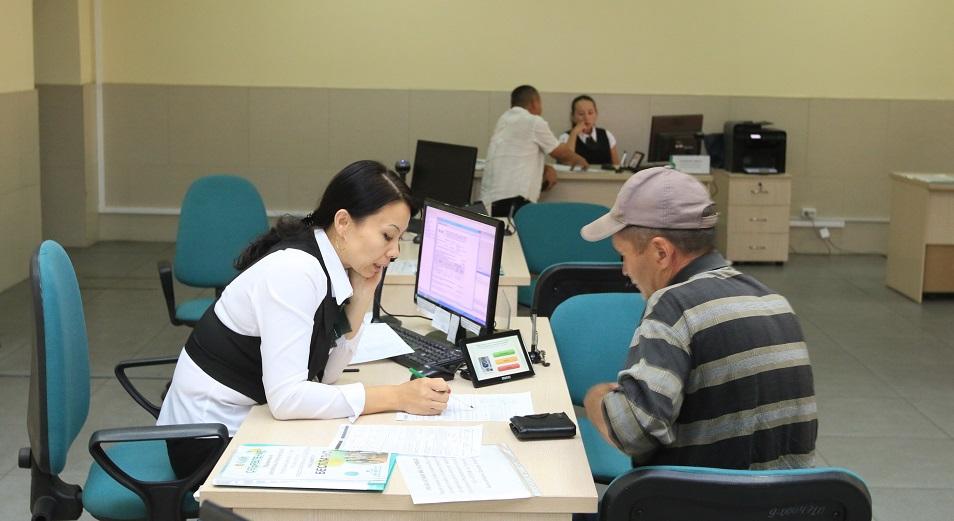 С нового года граждане не смогут забирать сразу всю пенсию , пенсия, Нурбиби Наурызбаева, ЕНПФ