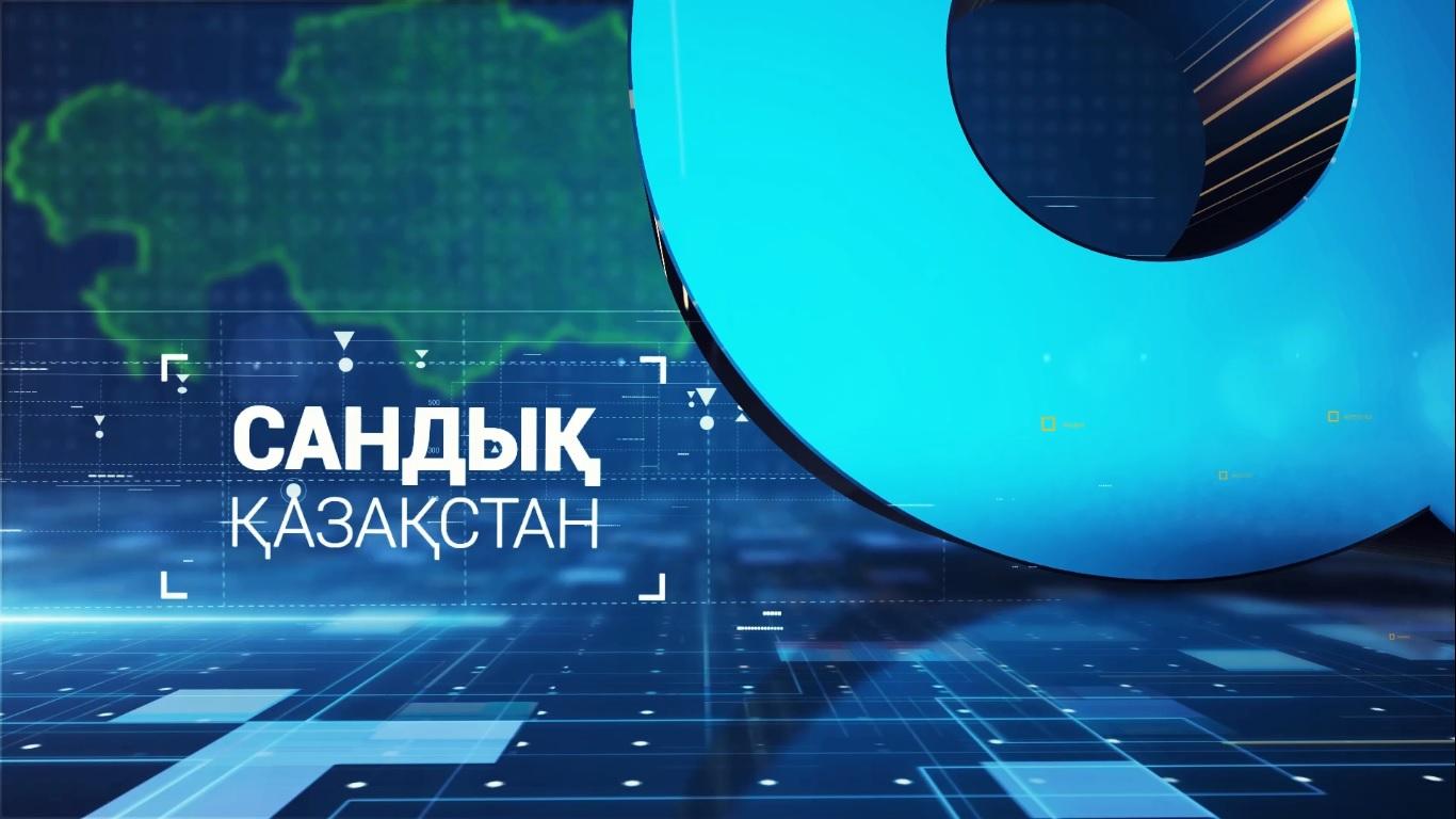 https://inbusiness.kz/ru/images/original/1/images/5etwFpzd.jpg