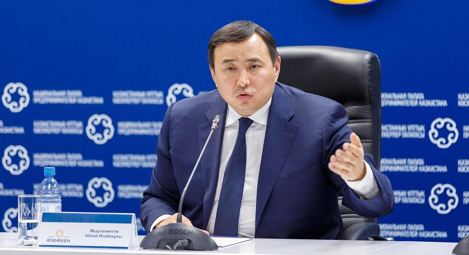 Открытый диалог проблем не снимает, правительство, Налоговый кодекс, Бакытжан Сагинтаев, Атамекен, Аблай Мырзахметов