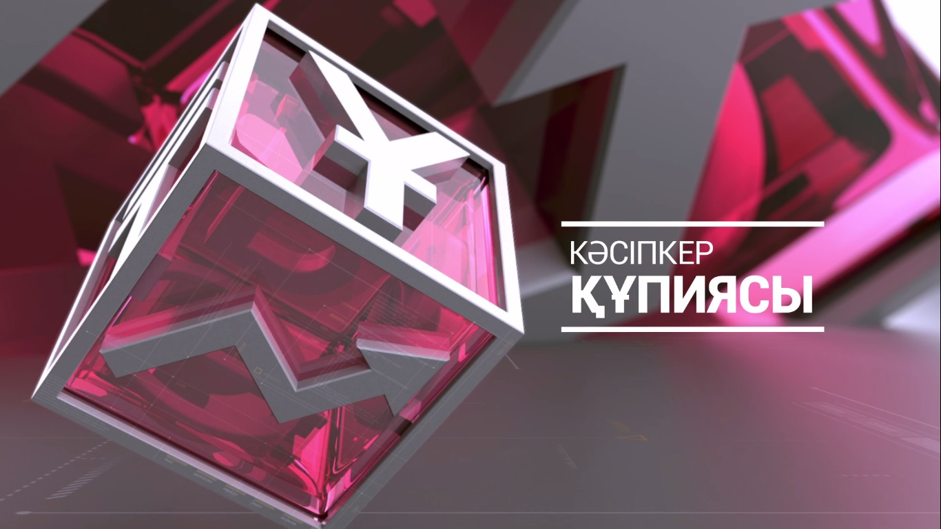 https://inbusiness.kz/ru/images/original/1/images/6TXt5GAx.jpg