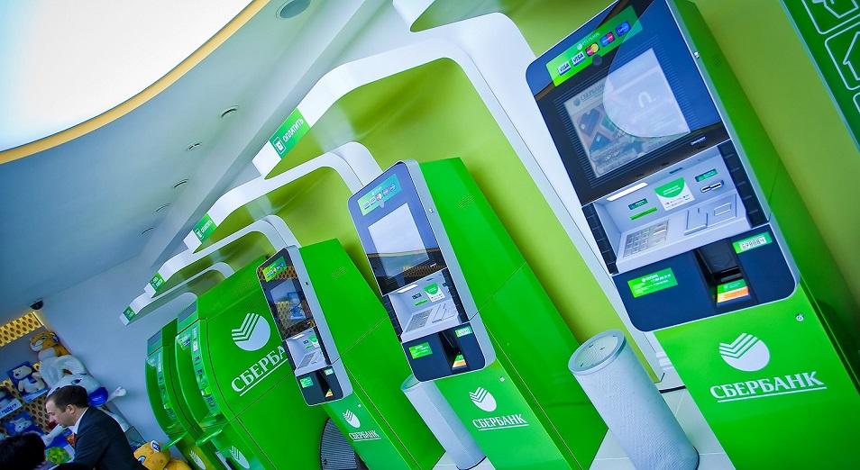 Инвестидеи с abctv.kz: Храните свои деньги в акциях сберегательного банка