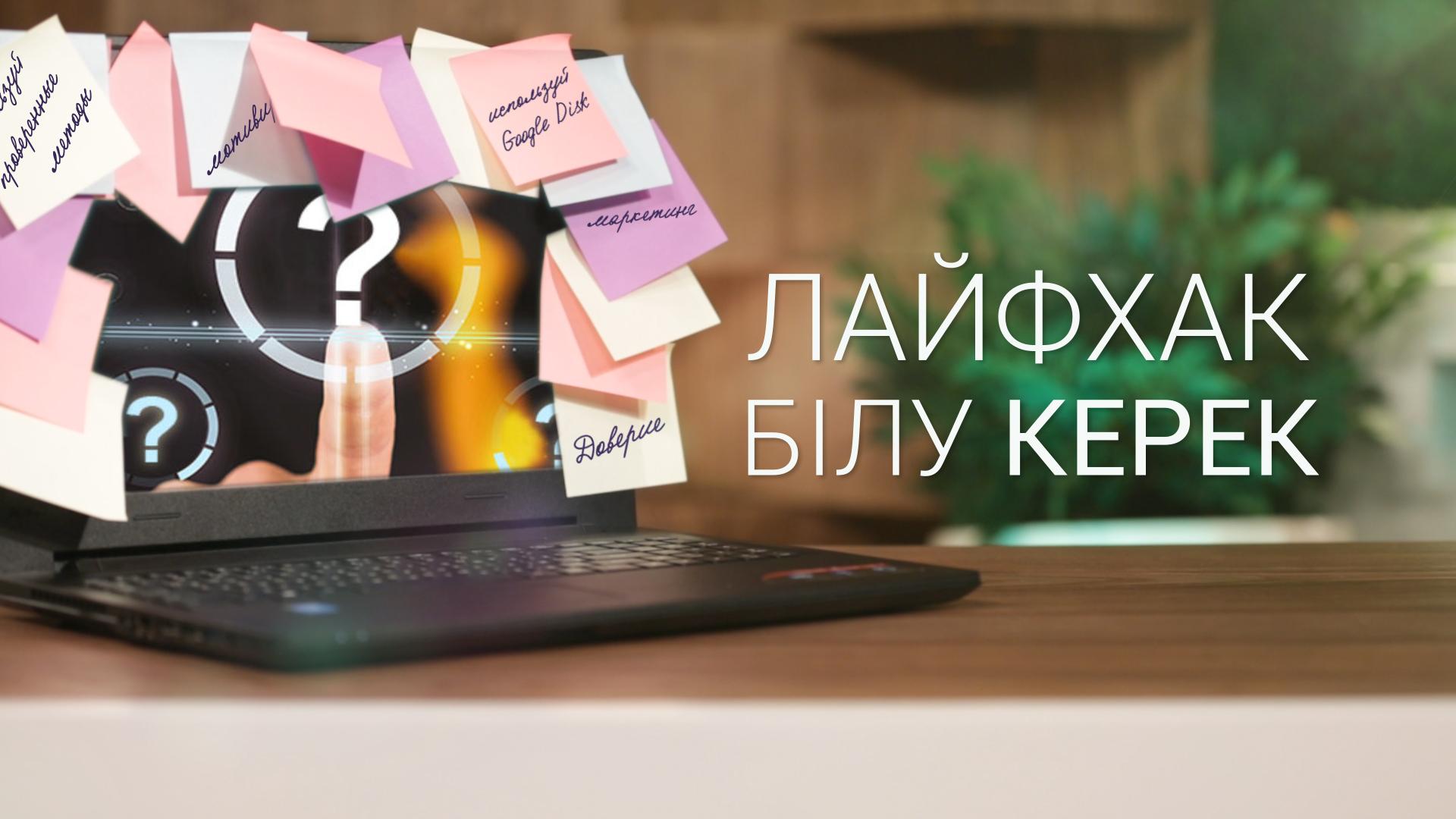 https://inbusiness.kz/ru/images/original/1/images/80fdh0BR.jpg