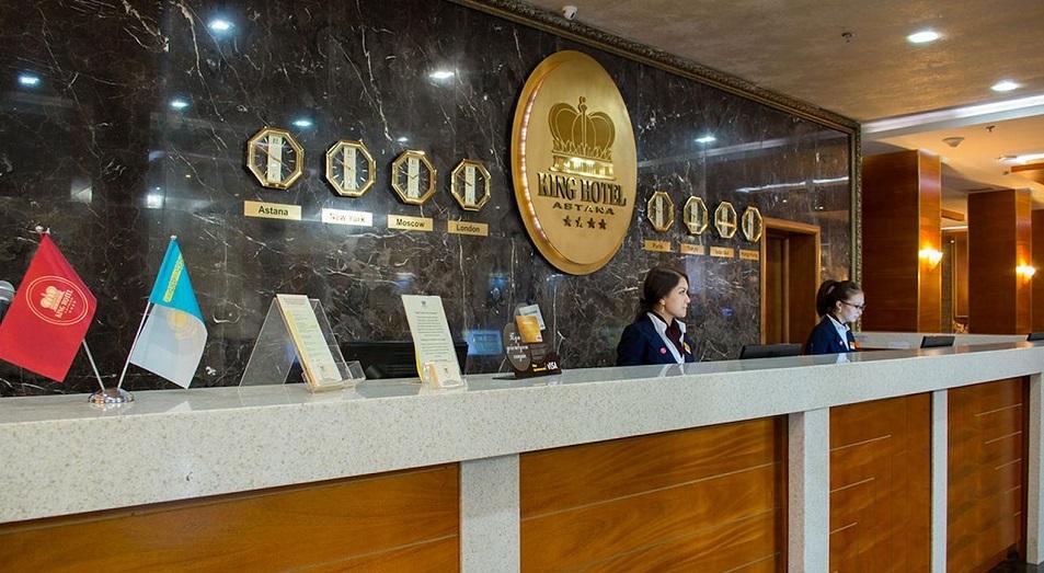Столичный King Hotel уйдет с молотка, King Hotel,Недвижимость,Торги