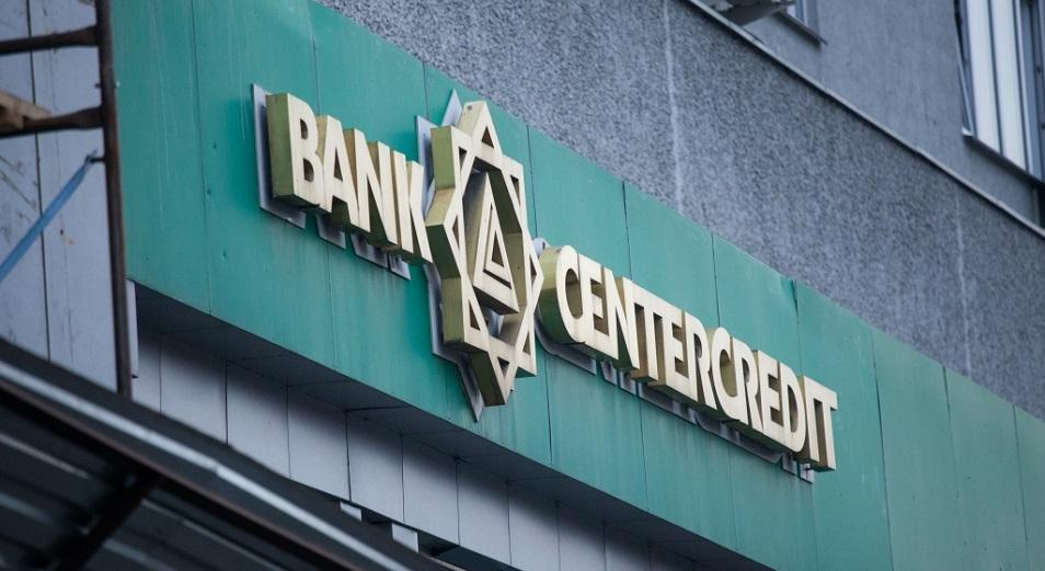 Акции БЦК выросли на 6% на фоне смены акционеров, Kookmin bank,Банк ЦентрКредит,KASE,Дамир Сейсебаев,Талгат Камаров