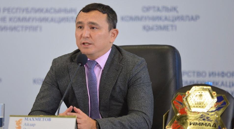 Казахстанский ММА на ЧМ: по-прежнему второй, но с лучшим результатом , Спорт