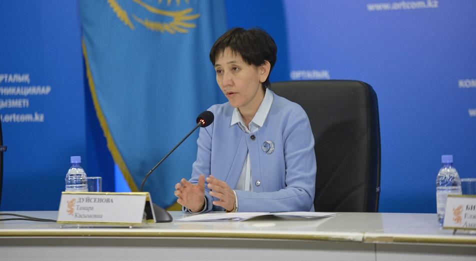 Тамара Дуйсенова: «Профессии угольной отрасли уйдут в прошлое первыми»