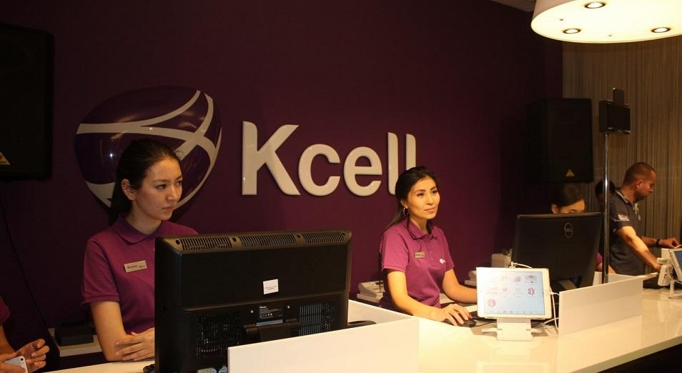 Чистая прибыль АО «Кселл» за январь-сентябрь снизилась на 60,6%
