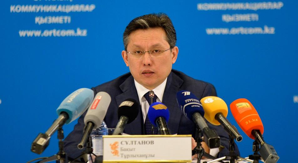 Казахстан получит меховую метку