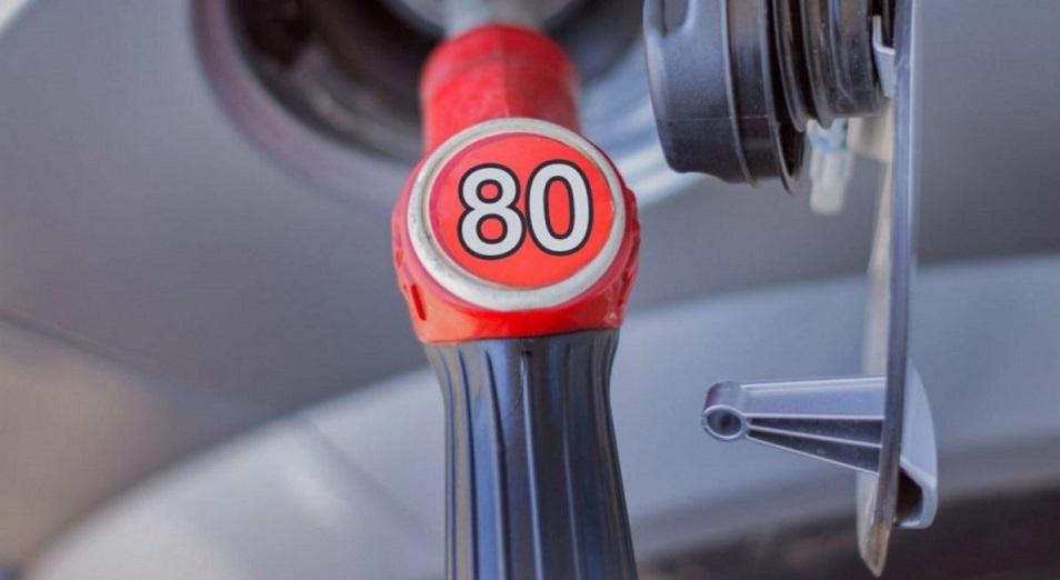 АИ-80-нің бағасын нарық реттейді,  Тэг: АИ-80, Бензин, бензин бағасы, сұйық отын, бензин тапшылығы, энергетика министрлігінің түсіндірме хаты, Қанат Бозымбаев