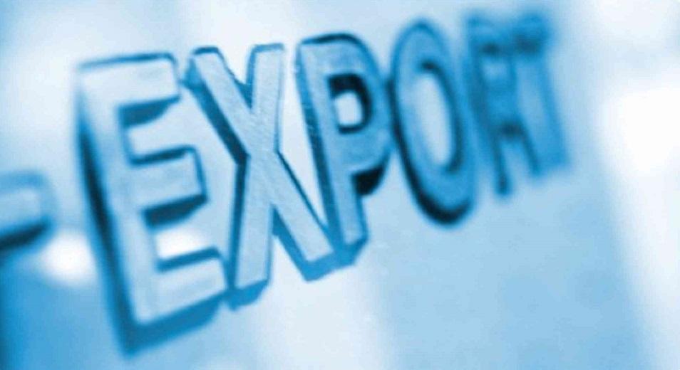 ЕАБР поддержит казахстанских экспортеров