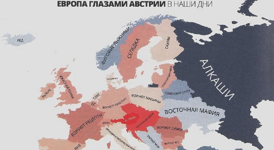 Как выглядят европейские стереотипы на карте мира