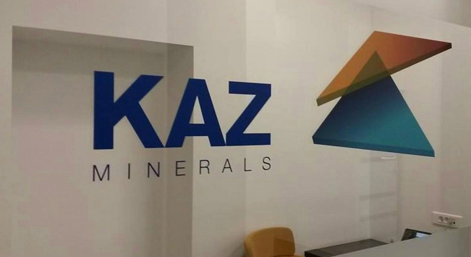 Забастовка как шанс, акции,Фондовая биржа,Kazminerals,KASE,Citigroup,Goldman