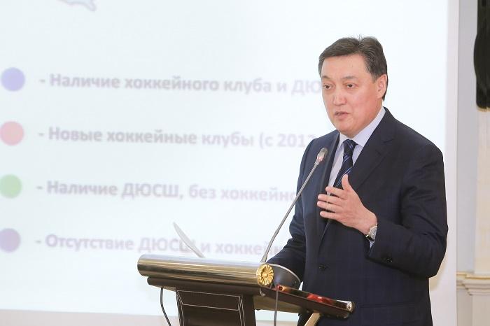 Аскар Мамин переизбран на пост президента Федерации хоккея