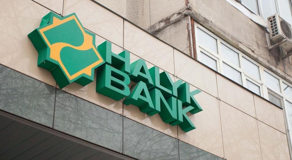 Инвестидеи с abctv.kz. Halyk Bank: хороший фундамент , инвестидеи,Halyk Bank,партнер ,акции,Altyn Bank ,CITIC Bank,Казкоммерцбанк