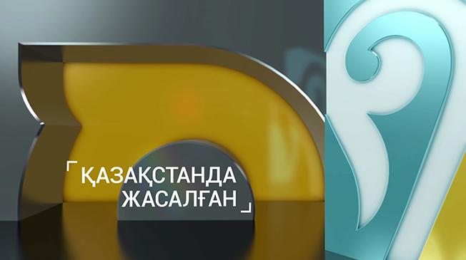 https://inbusiness.kz/ru/images/original/1/images/Efpfxv11.