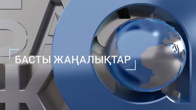 https://inbusiness.kz/ru/images/original/1/images/FdwqcV7k.jpg