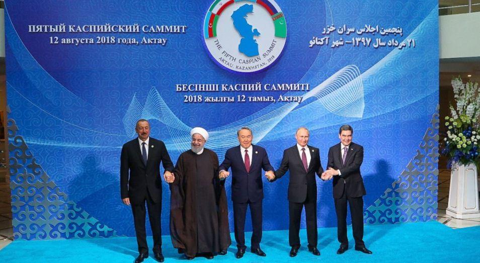 Каспийскому морю прописали конституцию