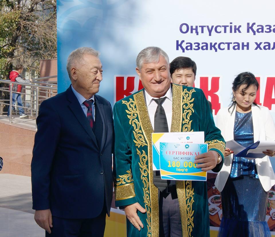 https://inbusiness.kz/ru/images/original/1/images/Ht3ClGng.jpg