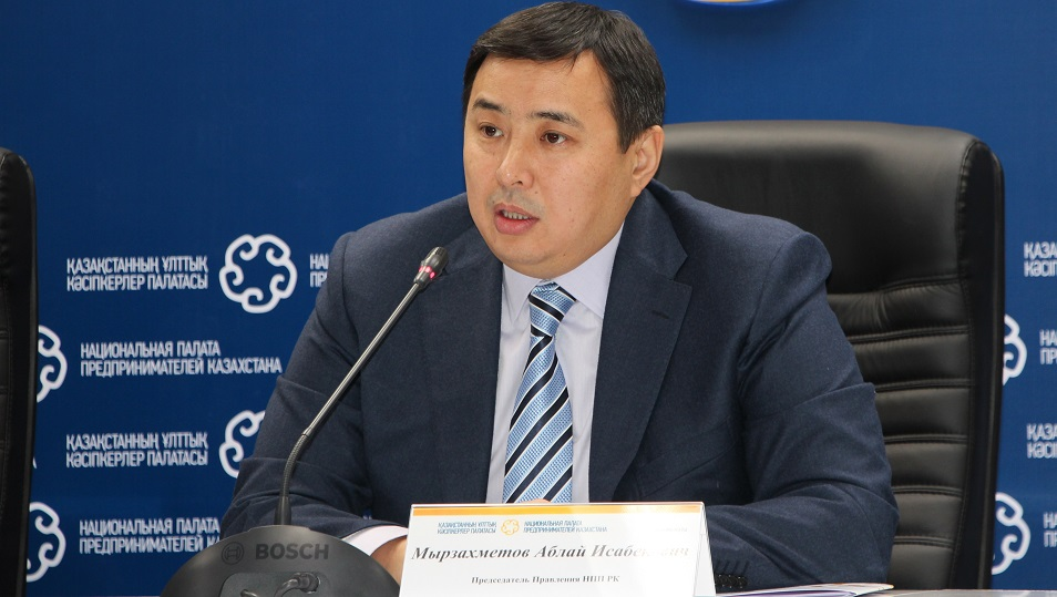 Казахстанский бизнес волнуют четыре ключевые проблемы, НПП Атамекен,Аблай Мырзахметов ,ДКБ-2020,Дорожная карта бизнеса-2020 ,Нацпалата