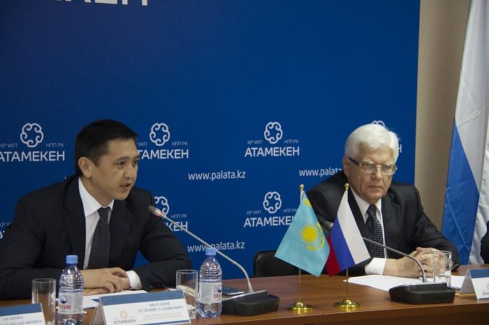 Казахстан-Россия: общие проблемы - совместные решения