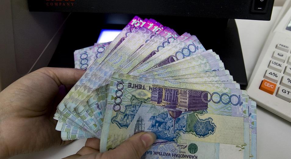 Как одолжить денег Национальному банку