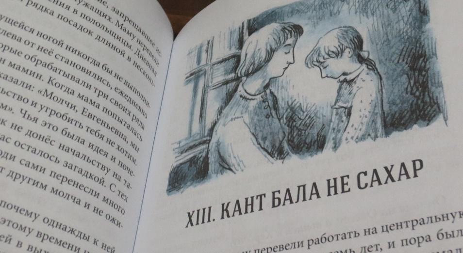 https://inbusiness.kz/ru/images/original/1/images/LZyGGaEz.jpg