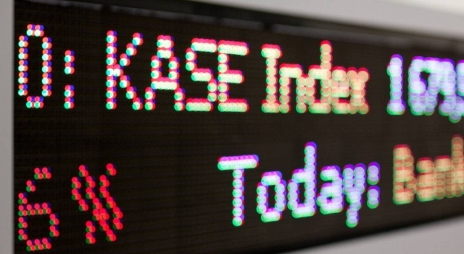 Инвесторы променяли банки на KASE , инвестор,банк,KASE,Тенговая доходность,биржа,депозит,Акция ,Андрей Цалюк,Индекс,KAZ Minerals PLC,KEGOC ,Казтрансойл,Рынок ценных бумаг,вклад ,Долговой рынок
