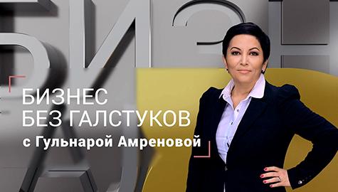 https://inbusiness.kz/ru/images/original/1/images/OI9MVrbi.jpg