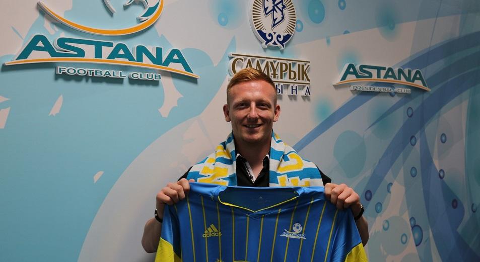 «Астана» усилилась участником Евро