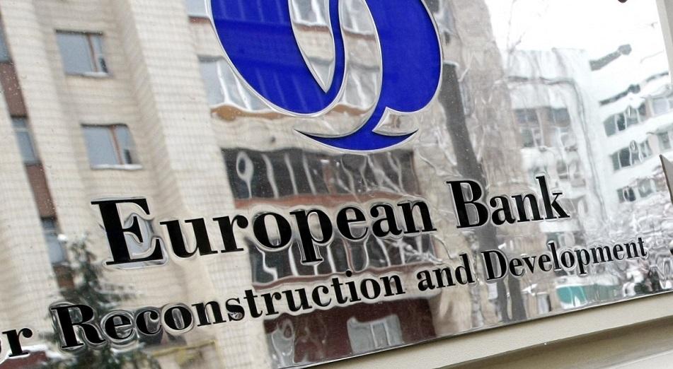 ЕБРР перевыполнил годовой план по инвестированию