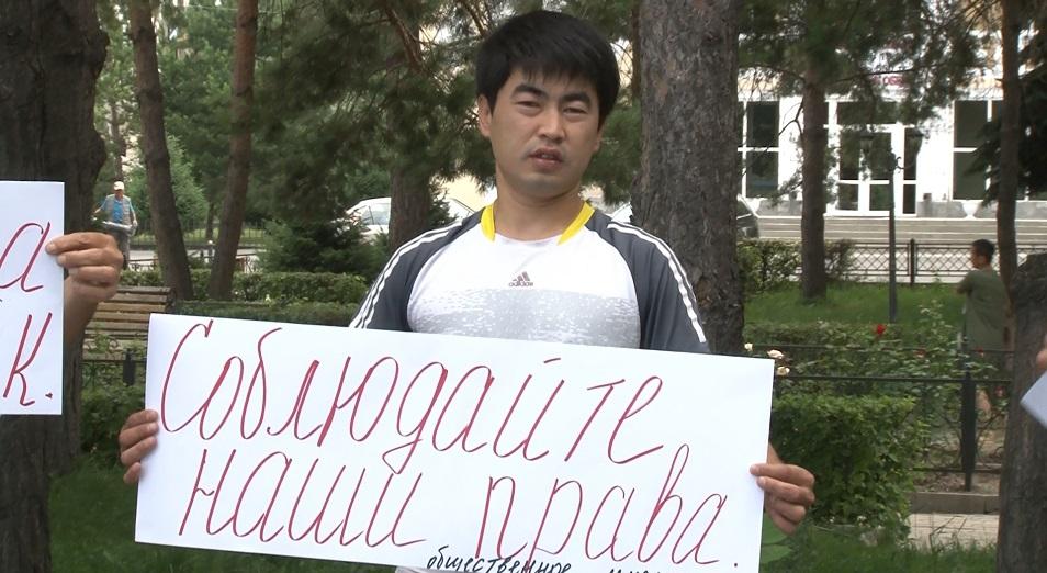 Жители поселка в Алматинской области вышли на митинг