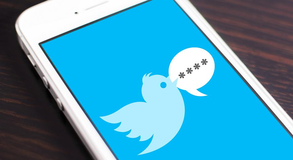 Инвестидеи с abctv.kz. Акции Twitter – рост на фоне возможного поглощения