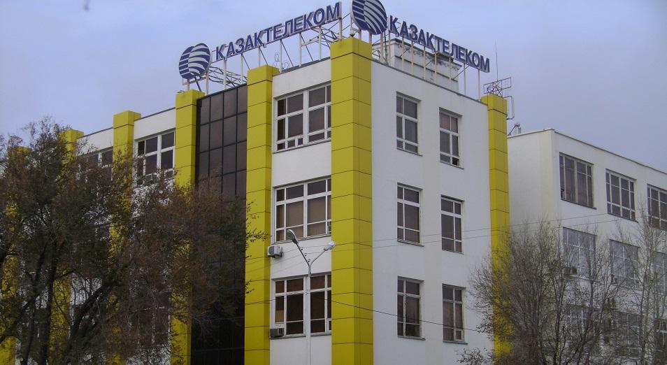 Инвестидеи с abctv.kz. «Казахтелеком»: большой и недооцененный