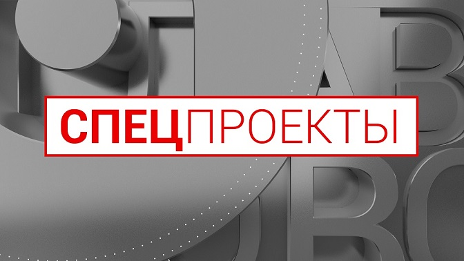 https://inbusiness.kz/ru/images/original/1/images/UaPWmLcP.jpg