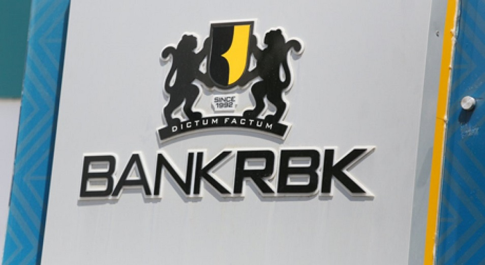 S&P понизило рейтинги Bank RBK c негативным прогнозом