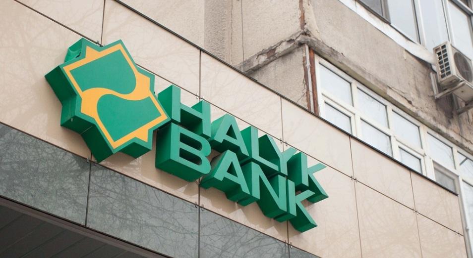 Народный банк Казахстана и Qazkom обсуждают возможную сделку