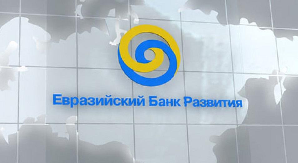 ЕАЭС: привязка бизнеса к родному государству оказалась сильнее, ЕАЭС,Евразийский банк развития,Доклад,интеграция,ЕАБР