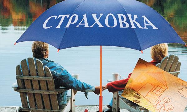 Сбор страховых премий в Казахстане увеличился в 2015 году