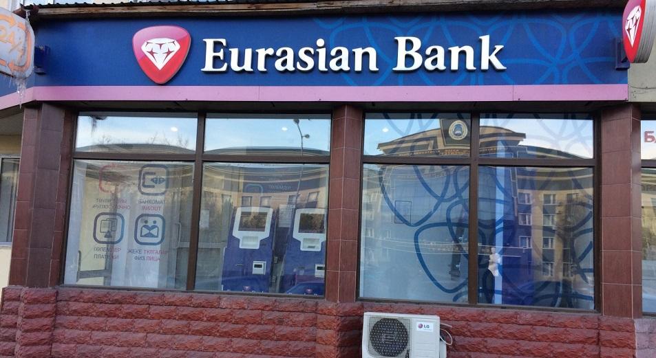 онлайн кредиты в алматы евразийский банк надежные займы на карту без процентов