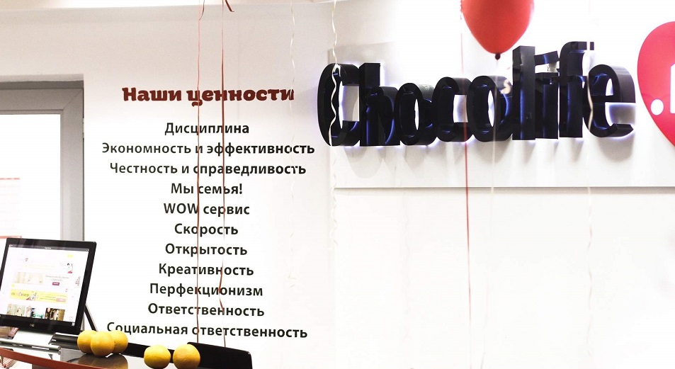 https://inbusiness.kz/ru/images/original/1/images/cV0Wkdpc.jpg