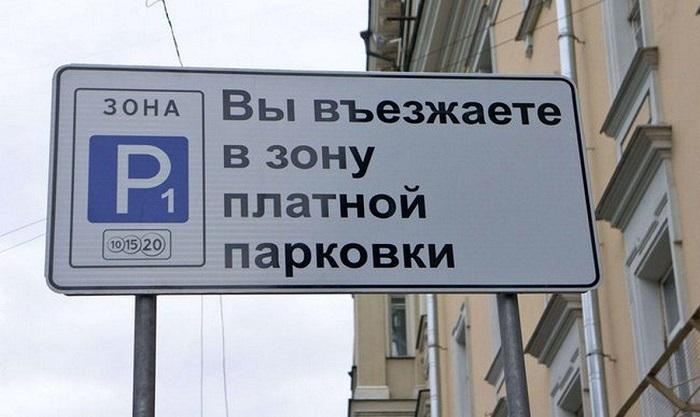 https://inbusiness.kz/ru/images/original/1/images/cfbi0pdc.jpg
