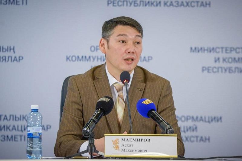 """""""Казахконцерт"""" возглавил казахстанский режиссер"""
